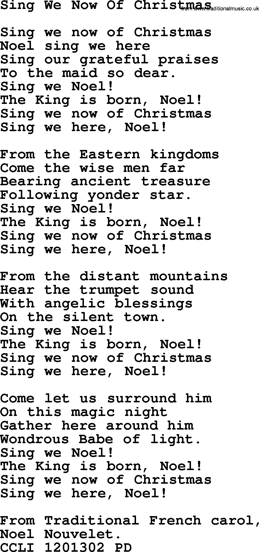 Sing We Now Of Christmas.Christmas Powerpoints Song Sing We Now Of Christmas