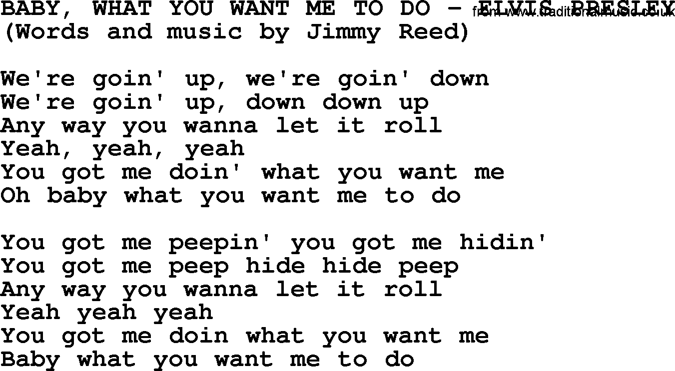 What baby wants lyrics