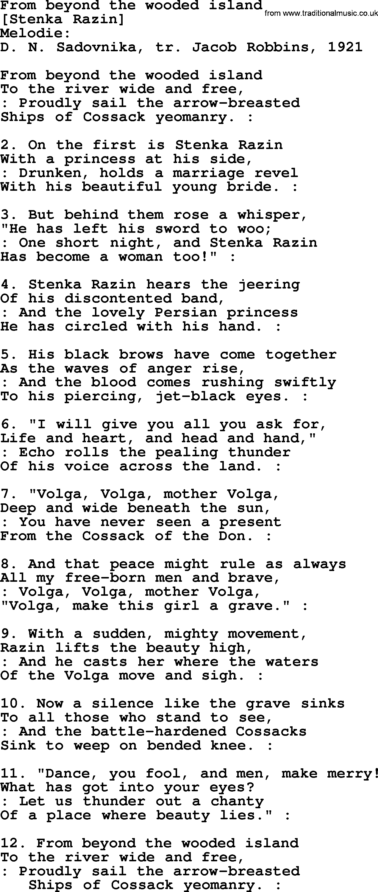 Old American Song - Lyrics for: From Beyond The Wooded
